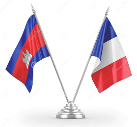 Cambodia French Flags